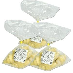冷凍クロワッサン/冷凍パン 【15個×2セット】 フランス大手ベーカリー 『BRIDOR ブリドール』 - 拡大画像