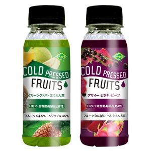 コールドプレスフルーツセット/飲料 【2種・各8本】 非加熱 冷凍保存お届け - 拡大画像