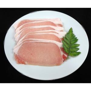 カナダ産 三元豚 豚ローススライス 【500g】 厚さ2mm 精肉 豚肉 〔ホームパーティー 家呑み 鍋パーティー〕