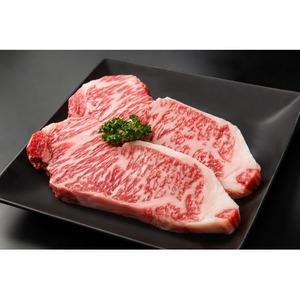 仙台牛 牛肉 【サーロインステーキ 150g×2枚】 A5ランク 精肉 霜降り 〔ホームパーティー 家呑み バーベキュー〕 - 拡大画像