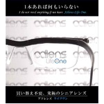 シニアレンズ/インスタントメガネ 【ワイン】 近視・遠視・老眼対応 度数調整可 『adLens アドレンズ ライフワン』
