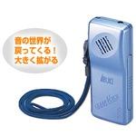 音声拡聴器/クリアーボイス 【ゴールドピンク】 軽量 電池式 日本製