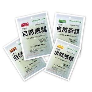 自然寒天ラーメン/ダイエット食品 【4味5食セット】 しょうゆ味・みそ味・しお味・とんこつ味 日本製 - 拡大画像