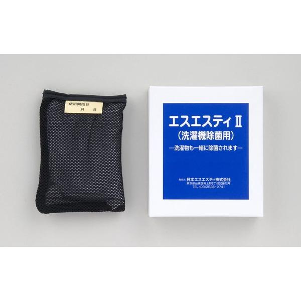 洗濯槽除菌剤/洗濯槽クリーナー 天然素材 ヨード使用 日本製 『エスエスティII』