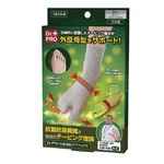 【2個セット】 Dr.PRO 外反母趾ケアソックス/靴下 【抗菌防臭加工】 適応サイズ 22.0~24.5cm 日本製