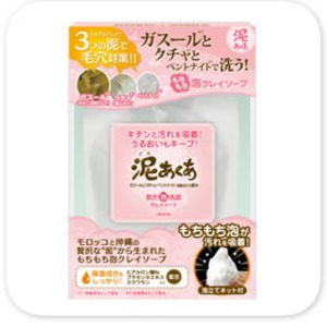 【2個セット】 あわあわクレイソープ/洗顔ソープ 【120g】 ガスール配合 日本製 『ネアーム』 - 拡大画像