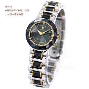 ソーラー電波時計/腕時計 【婦人用】 4石天然ダイヤモンド付き 『JON HARRISON』 - 拡大画像
