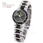 ソーラー電波時計/腕時計 【婦人用】 4石天然ダイヤモンド付き 『JON HARRISON』