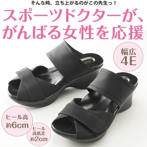 勝野式 足うらを癒すサンダル/突っかけ 【Mサイズ】 22.5~23.5cm ダイエットサポート