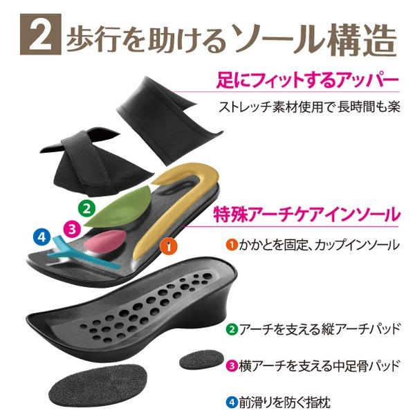 勝野式 足うらを癒すサンダル/突っかけ 【Lサイズ】 24〜25cm ダイエットサポート