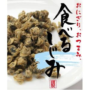 【6個セット】 食べるしじみ/おつまみ 【60g】 チャック付き袋 『美味しい毎日』