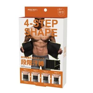 【2個セット】 4STEPシェイプ/メンズ用ダイエットインナー 【薄型 ウエスト用】 発汗 - 拡大画像