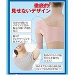 ワキサラパーフェクトAIR/超極薄インナー 【S~Mサイズ】 接触冷感 吸水速乾 フレンチ袖 border=