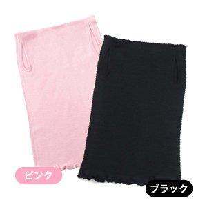 マスクにもなるネックウォーマー/防寒具 【ピンク】 シルク製 冷え・喉の乾燥防止 日本製 - 拡大画像