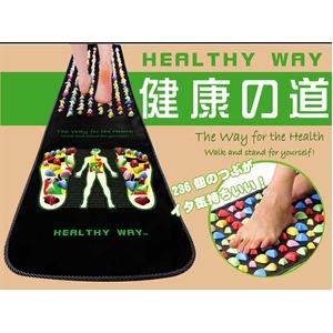 健康の道/足ツボマット 【ロング】 35cm×170cm 突起:取り外し可 『HEALTHY WAY』 - 拡大画像