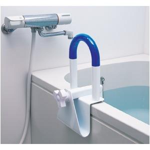ステンレス製浴槽グリップ