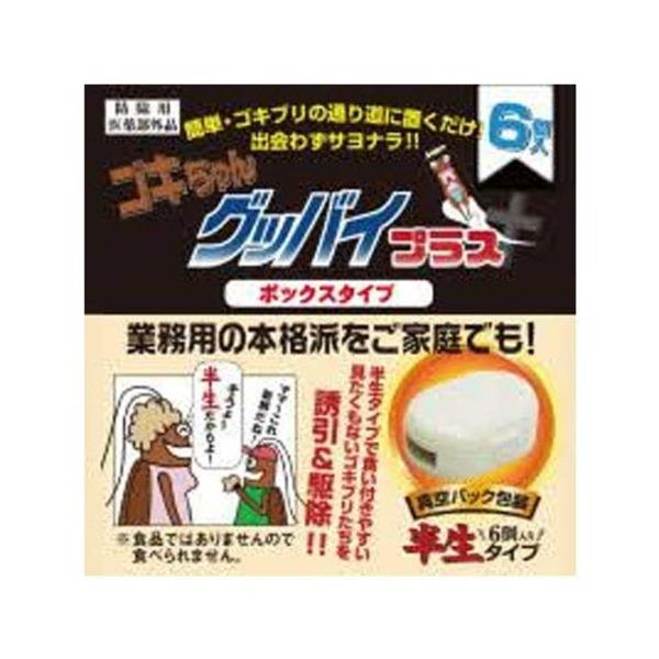 ゴキちゃんグッバイ+(プラス) 1箱(6個入)【×2セット】