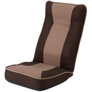 健康ストレッチ座椅子 整体師考案&推奨 エビ反りできる ハイバック仕様 ブラウン - 拡大画像