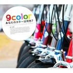 折りたたみ自転車 16インチ/ホワイト(白) シマノ6段変速 重さ/14.3kg 【Raychell】 レイチェルMF-166R