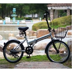 折りたたみ自転車 20インチ/シルバー(銀) シマノ6段変速 ノーパンク仕様 【Raychell】 レイチェル R-241N - 拡大画像