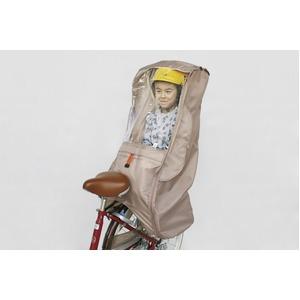 リアチャイルドシートレインカバー(自転車カバー)ハイバックタイプ【MARUTO】D-5RBDXブラウン〔自転車パーツ/アクセサリー〕