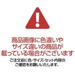 自走式折りたたみ車椅子 リーズ/レザーネイビーブルー(紺) 背面ポケット付き 【MIWA】 ミワ MW-22ST border=