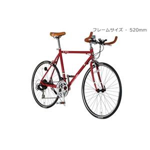 クロスバイク 27.5インチ/レッド シマノ21段段変速 重さ11.2kg フレームサイズ/520mm 【AlfaRomeo】 AL-TR650C - 拡大画像