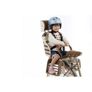 ヘッドレスト付きデラックス後ろ用子供乗せ(自転車用チャイルドシート) 【OGK】RBC-007DX3 アイボリー - 拡大画像