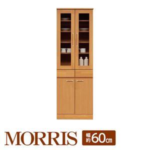 ダイニングボード(食器棚/キッチン収納) 【幅60cm】 木製 ガラス扉 日本製 ナチュラル 【MORRIS】モーリス 【完成品】