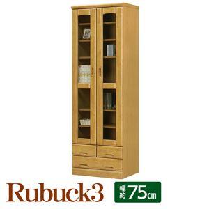 フリーボード(リビングボード/収納棚) 【幅60cm】 木製 /ガラス扉 日本製 ナチュラル 【Rebuck3】レバック3 【完成品】