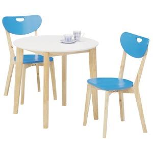 ダイニングセット 3点【ラウンドダイニングテーブル(ホワイト天板)幅80cm&チェア2点(ブルー)セット】 木製 【COPAIN】コパン 【開梱設置】 - 拡大画像