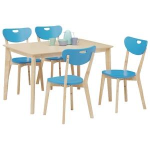 ダイニングセット 5点【ダイニングテーブル(ナチュラル天板)幅120cm&チェア4点(ブルー)セット】 木製 【COPAIN】コパン 【開梱設置】