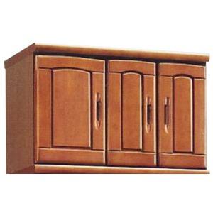 上置き(シューズボックス用棚) 幅75cm 木製 扉/棚板付き 日本製 ブラウン 【Horizon3】ホライゾン3 【完成品】