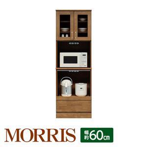 ハイタイプレンジボード(キッチン収納) 【幅60cm】 木製 ガラス扉 日本製 ブラウン 【MORRIS】モーリス 【完成品】