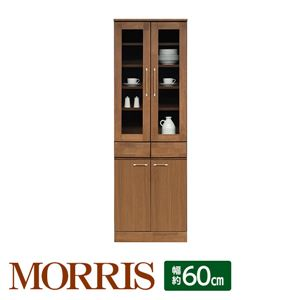ダイニングボード(食器棚/キッチン収納) 【幅60cm】 木製 ガラス扉 日本製 ブラウン 【MORRIS】モーリス 【完成品】