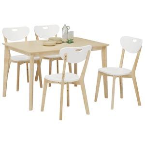 ダイニングセット 5点 【ダイニングテーブル(ナチュラル天板)幅120cm&チェア4点(ホワイト/白)セット】 木製 【COPAIN】コパン - 拡大画像