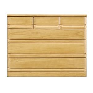 ローチェスト/収納棚 【4段/幅120cm】 ナチュラル 『クエスト』 木製 長引出フルオープンレール付き