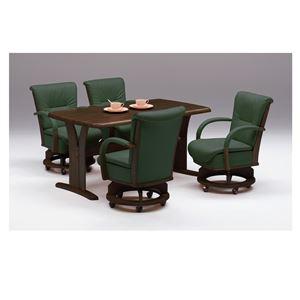 【チェア別売り】ダイニングテーブル/リビングテーブル 【長方形/幅150cm】 ブラウン 『サム』 木製 4人掛け 木目調