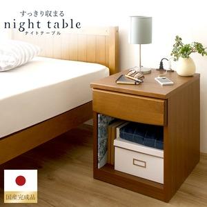 日本製 ナイトテーブル 【ブラウン】 幅40cm 2口コンセント付き 引き出し付き 天然木製 ベッドサイドテーブル 【完成品】
