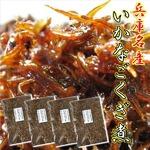 兵庫名産 生炊き 無添加 いかなごのくぎ煮 500g 【4袋セット】