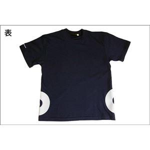 戦国武将Tシャツ 【加藤清正 桔梗紋】 Sサイズ 半袖 綿100% ネイビー(紺) 〔Uネック おもしろ〕 - 拡大画像