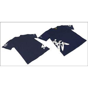 戦国武将Tシャツ 【直江兼続 義】 XSサイズ 半袖 綿100% ネイビー(紺) 〔Uネック おもしろ〕 - 拡大画像