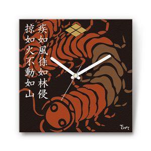 風林火山・武田信玄 戦国ファブリック掛時計 - 拡大画像