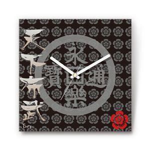 天下布武・織田信長 戦国ファブリック掛時計 - 拡大画像