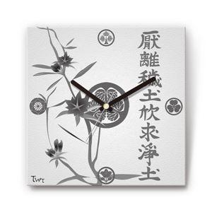 徳川家康・徳川四天王 戦国ファブリック掛時計 - 拡大画像