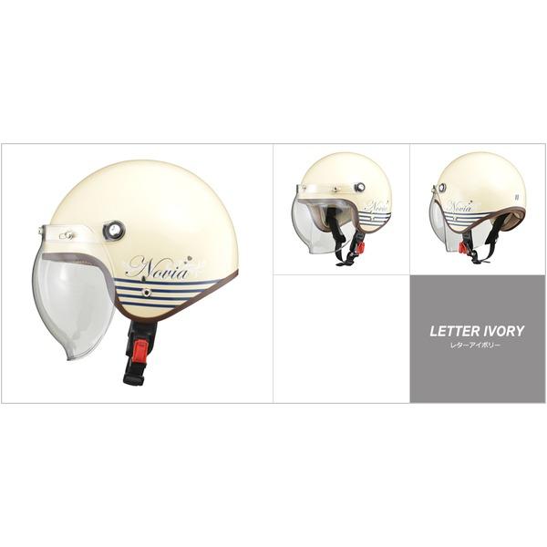 レディース NOVIA(ノービア) バブルシールド付スモールロージェットヘルメット レターアイボリー