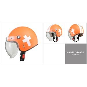 レディース NOVIA(ノービア) バブルシールド付スモールロージェットヘルメット クロスオレンジ - 拡大画像
