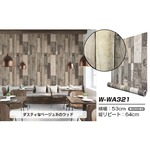 【WAGIC】(30m巻)リメイクシート シール壁紙 プレミアムウォールデコシートW-WA321 オールドウッド 木目調