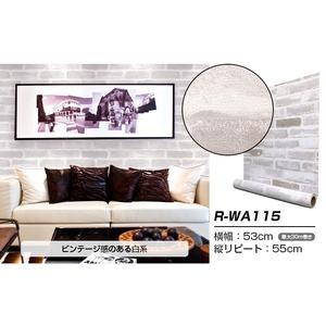 【WAGIC】(30m巻)リメイクシート シール壁紙 プレミアムウォールデコシートR-WA115 塩系レンガ ビンテージ風 - 拡大画像