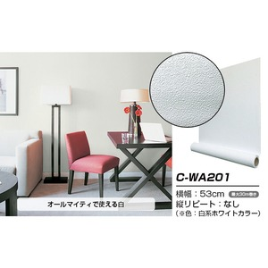 壁紙シール/プレミアムウォールデコシート 【30m巻】 C-WA201 カラー 白ホワイト